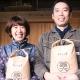 【けんちゃん農場】売れ残っていたはずの自然栽培米が完売!けんちゃん農場のお米を楽しみにしているお客様のために、作付面積を増やしました!