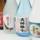 県内の酒蔵から代表銘柄を選んで飲み比べできる「新潟唎酒揃」を販売開始!